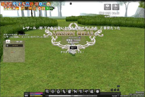 mabinogi_2012_08_18_001.jpg