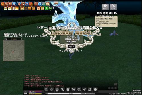 mabinogi_2012_08_19_005.jpg