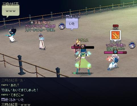 mabinogi_2012_08_20_003.jpg