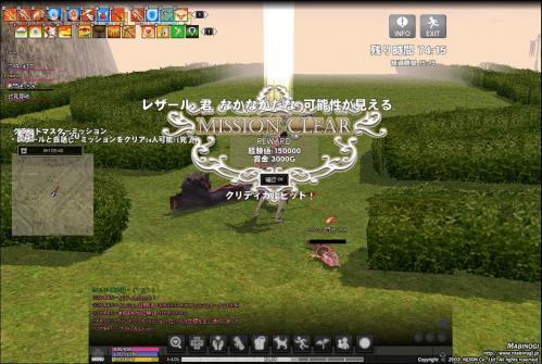 mabinogi_2012_08_22_013.jpg