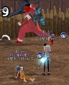 mabinogi_2012_08_23_010.jpg