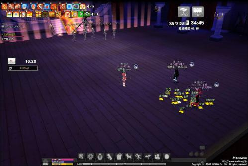 mabinogi_2012_08_23_013.jpg