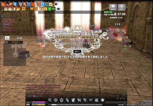 mabinogi_2012_08_27_001.jpg