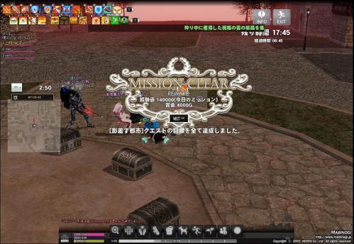 mabinogi_2012_08_27_006.jpg