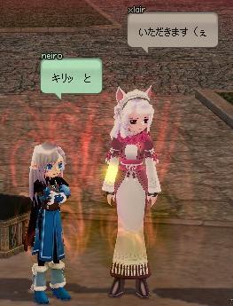mabinogi_2012_08_27_008.jpg