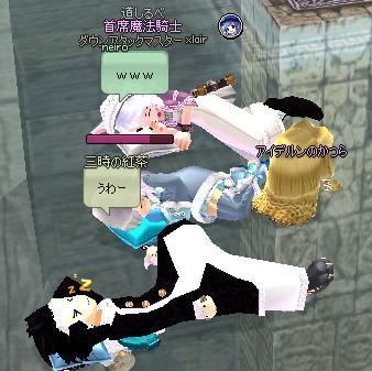 mabinogi_2012_08_29_017.jpg