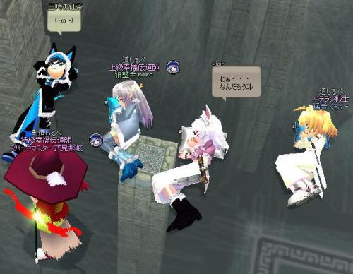 mabinogi_2012_08_29_018.jpg