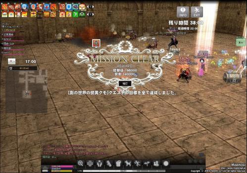 mabinogi_2012_08_30_003.jpg