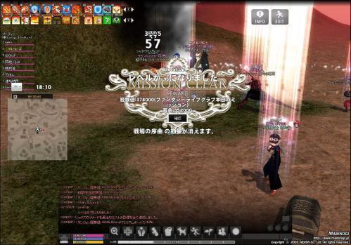 mabinogi_2012_08_30_005.jpg