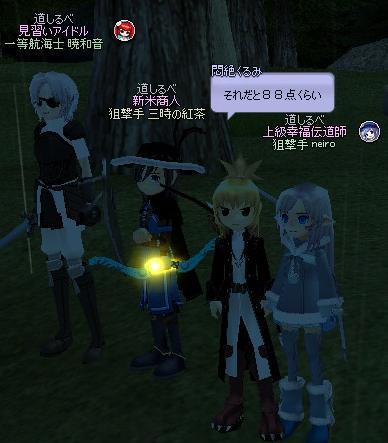 mabinogi_2012_08_30_007.jpg