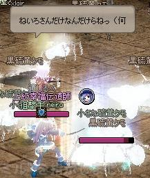 mabinogi_2012_08_31_004.jpg