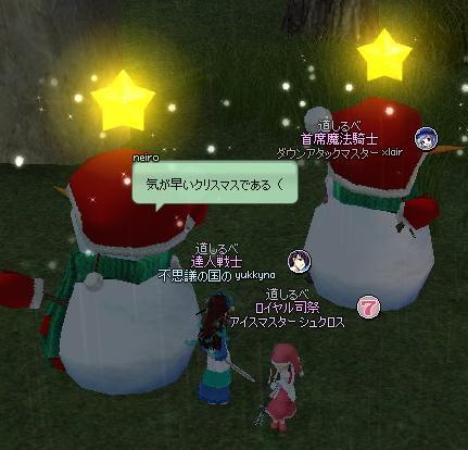 mabinogi_2012_09_01_004.jpg