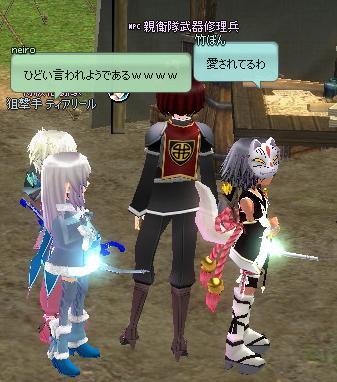 mabinogi_2012_09_01_012.jpg