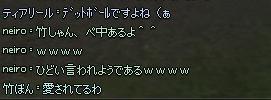 mabinogi_2012_09_01_014.jpg