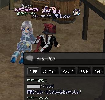mabinogi_2012_09_01_015.jpg