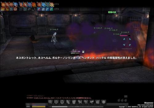 mabinogi_2012_09_02_005.jpg