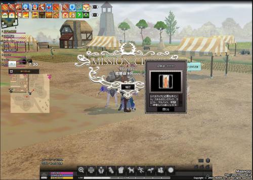 mabinogi_2012_09_04_004.jpg