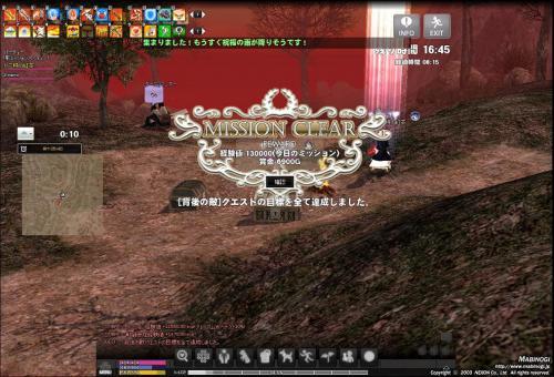 mabinogi_2012_09_05_001.jpg