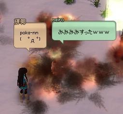 mabinogi_2012_09_06_002.jpg
