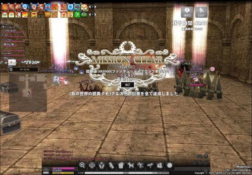mabinogi_2012_09_06_018.jpg