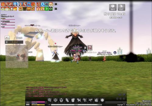 mabinogi_2012_09_06_020.jpg
