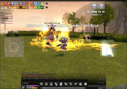 mabinogi_2012_09_06_023.jpg