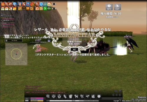 mabinogi_2012_09_06_025.jpg