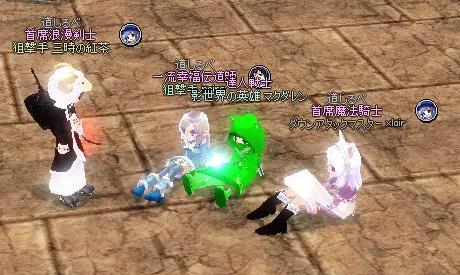 mabinogi_2012_09_07_007.jpg