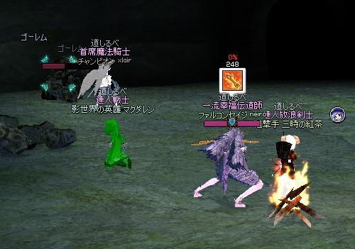 mabinogi_2012_09_07_009.jpg
