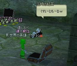 mabinogi_2012_09_07_012.jpg