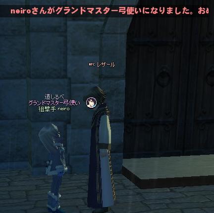mabinogi_2012_09_09_002.jpg