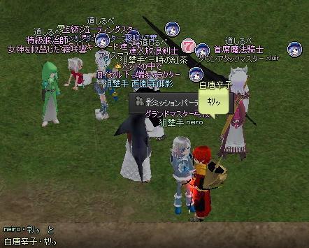 mabinogi_2012_09_10_001.jpg