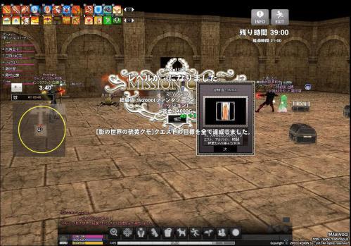 mabinogi_2012_09_10_004.jpg
