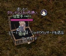 mabinogi_2012_09_10_008.jpg