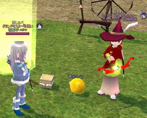 mabinogi_2012_09_10_009.jpg