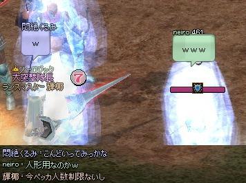 mabinogi_2012_09_11_004.jpg