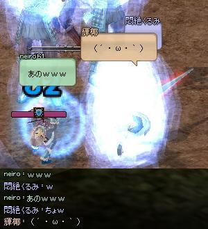 mabinogi_2012_09_11_005.jpg