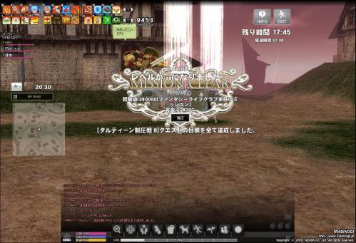 mabinogi_2012_09_11_007.jpg