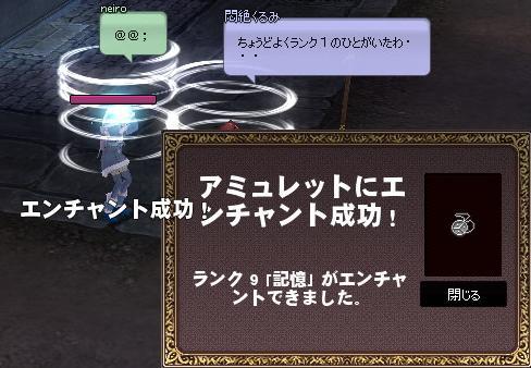 mabinogi_2012_09_11_019.jpg