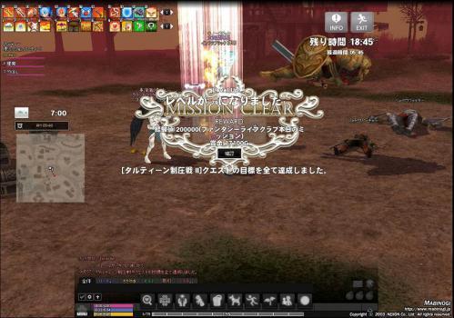 mabinogi_2012_09_13_005.jpg