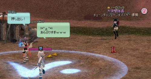 mabinogi_2012_09_13_008.jpg