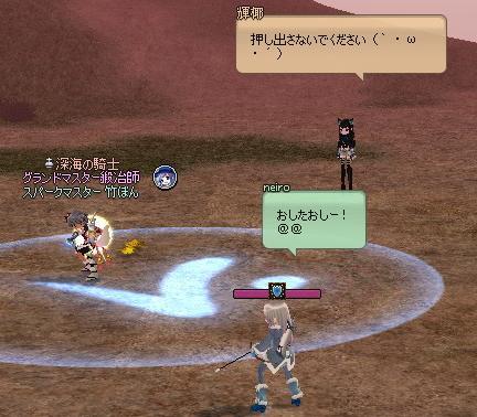 mabinogi_2012_09_13_009.jpg