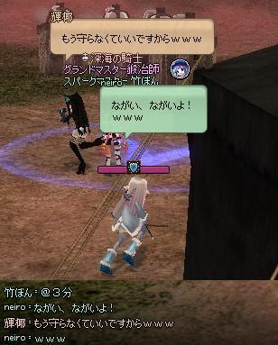 mabinogi_2012_09_13_011.jpg