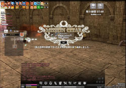 mabinogi_2012_09_13_020.jpg
