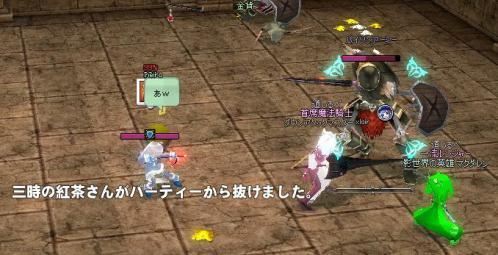 mabinogi_2012_09_14_019.jpg
