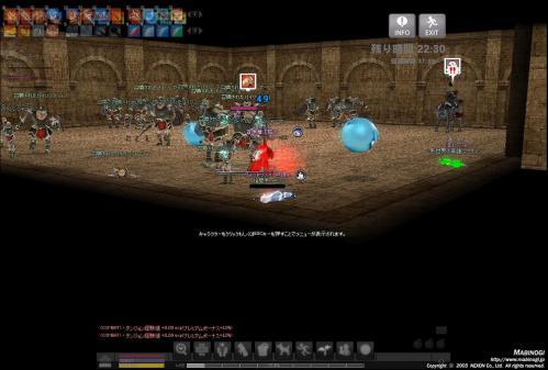 mabinogi_2012_09_14_022.jpg