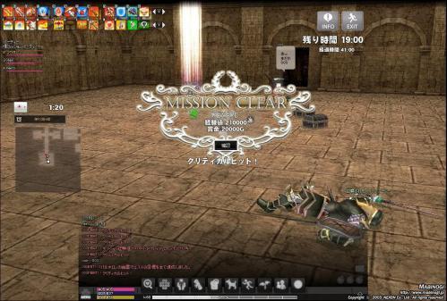 mabinogi_2012_09_14_023.jpg