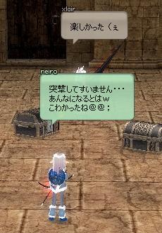 mabinogi_2012_09_14_024.jpg