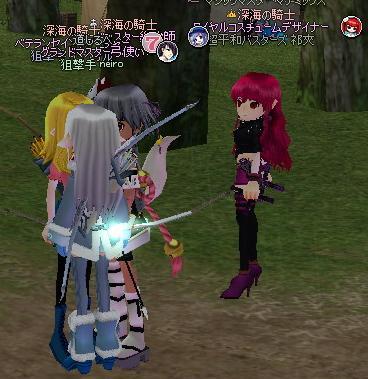 mabinogi_2012_09_14_028.jpg