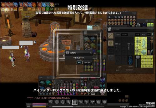 mabinogi_2012_09_14_029.jpg